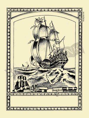 E171-Ship-at-sail-bookplate