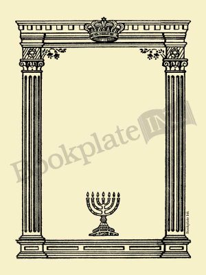 M724-Judaic-menorah-border-bookplate