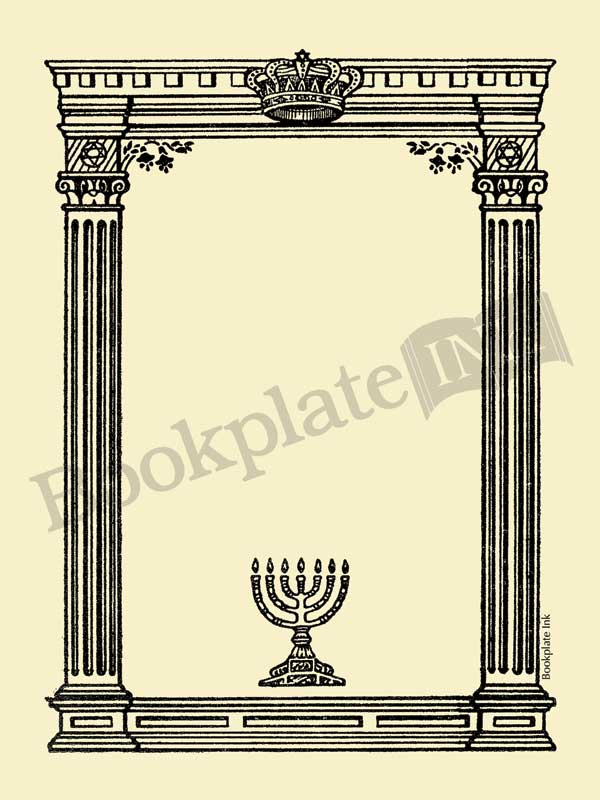 M724-Judaic-menorah-border-bookplate