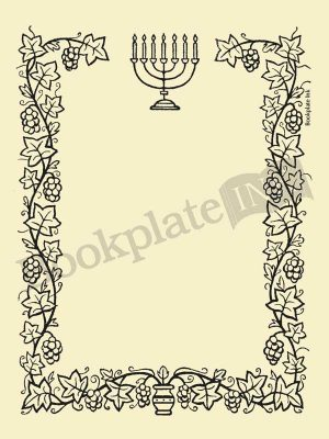 M756-Judaic-border-bookplate