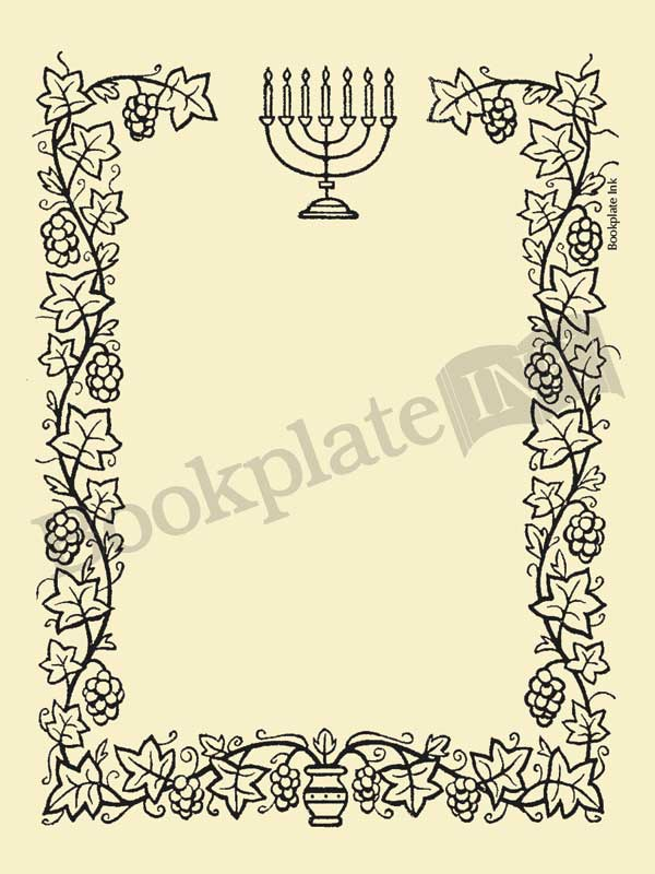 M756-Judaic-border-bookplate